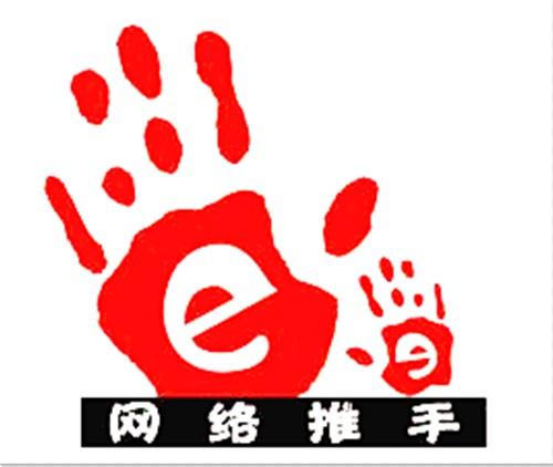 2019中国十大网络推手排行榜 网络推手企业推荐