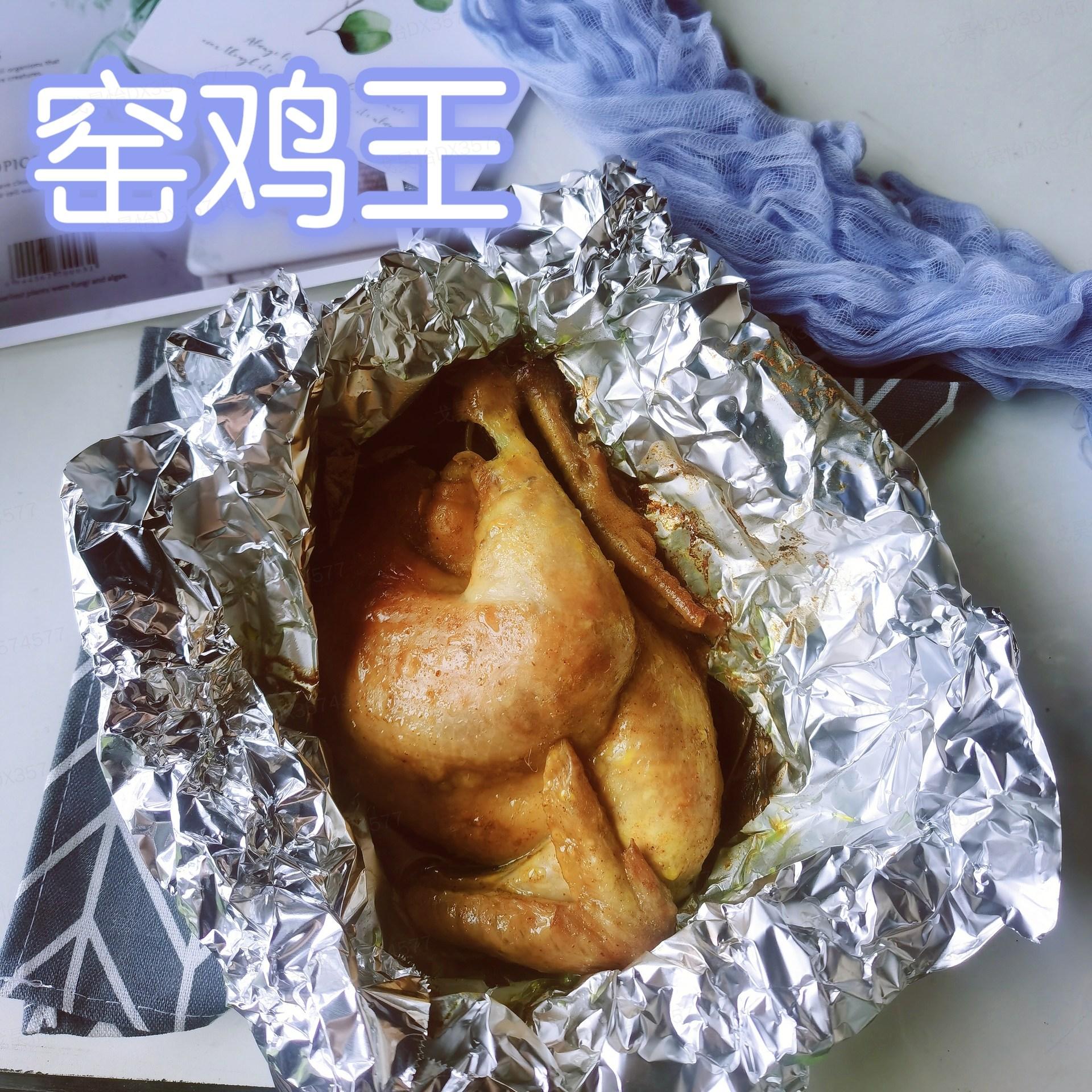人均不到30就能在周黑鸭和窑鸡王凑出一顿神仙卤味,荤素搭配