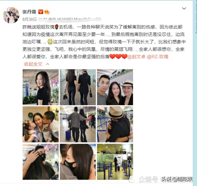 赵文卓曝13岁女儿精通中英法三门语言,其出国留学费用高达几十万