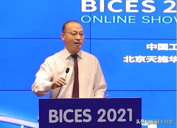 """BICES 2021云展""上线仪式在京成功举办"