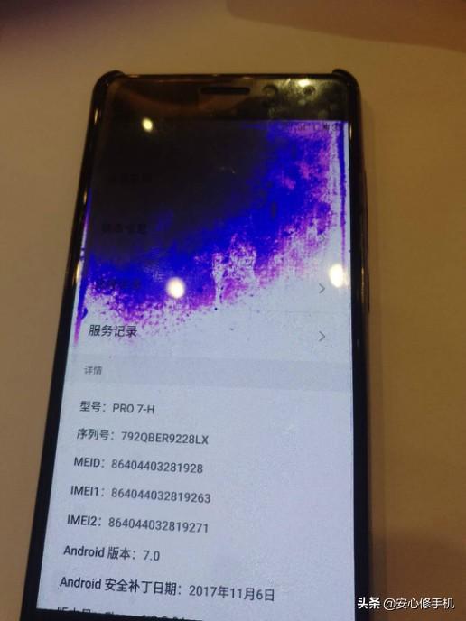 屏幕漏液自动修复了(手机漏液不修有影响么)