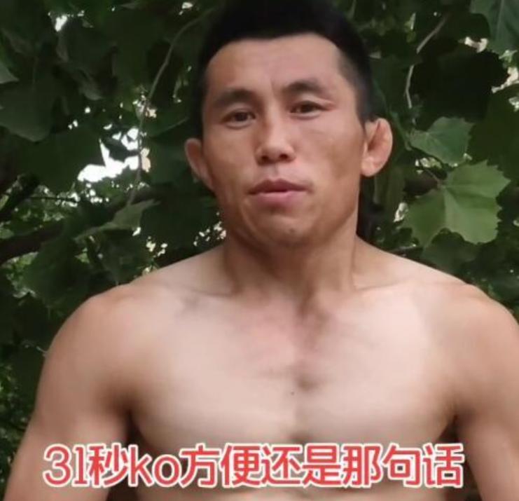 矮脚虎和喜格图扬言30秒KO巨兽董泰山,郭晨冬:他真没有吹牛