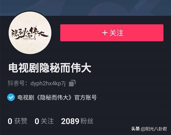 李易峰强硬发声,疑拒绝《隐秘而伟大》官博宣传,不满拖延定档?