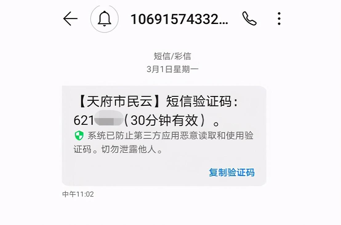 三大运营商出大招,马化腾慌了,微信将停用?