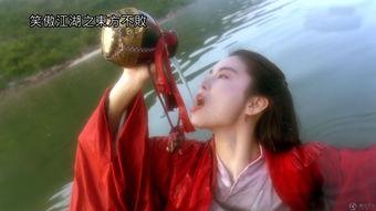 最美女版贾宝玉林 青霞回应金莎想嫁给自己 对不起我不是女同志