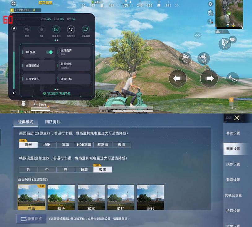 新一代千元机皇:realme 真我Q3 Pro动手玩