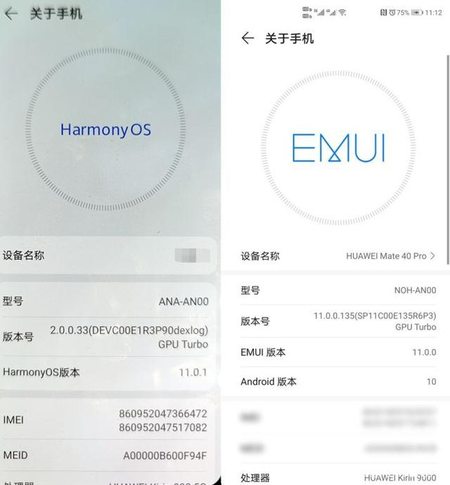 HarmonyOS真的是安卓换壳吗?它究竟是一个怎样的系统?