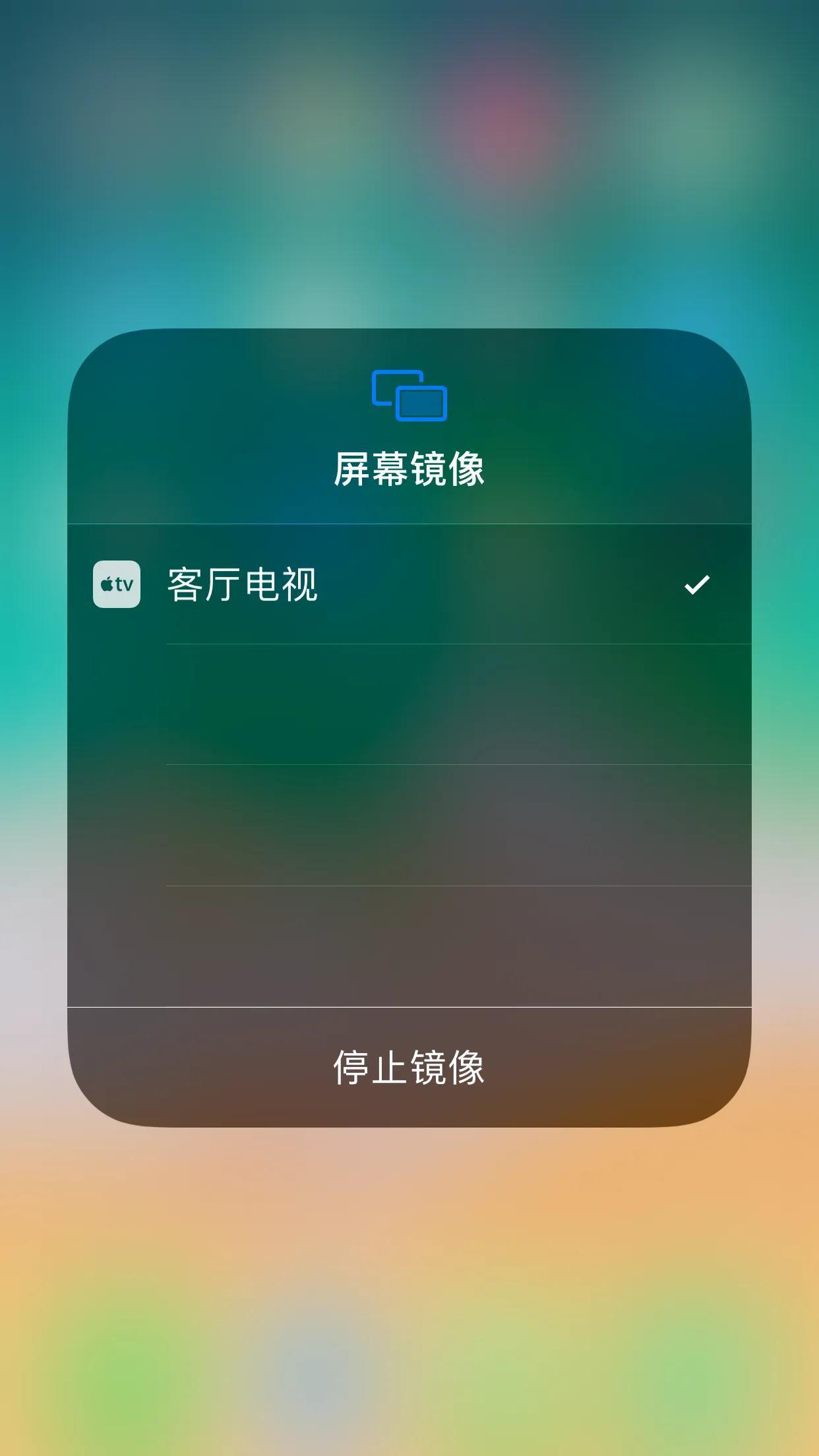屏幕镜像是什么意思(苹果的屏幕镜像没反应)