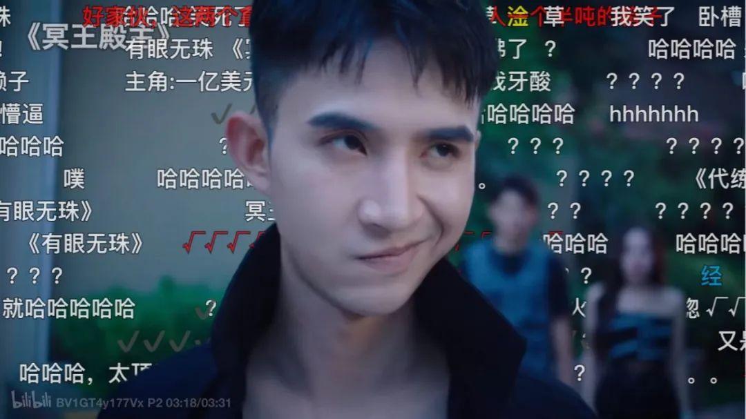 逆袭管云鹏:我就是龙王 | 独家专访