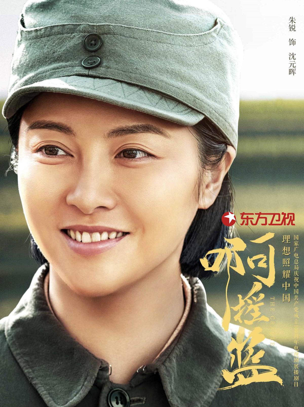 海清李泽锋领衔主演,《啊摇篮》东方卫视5月4日开播
