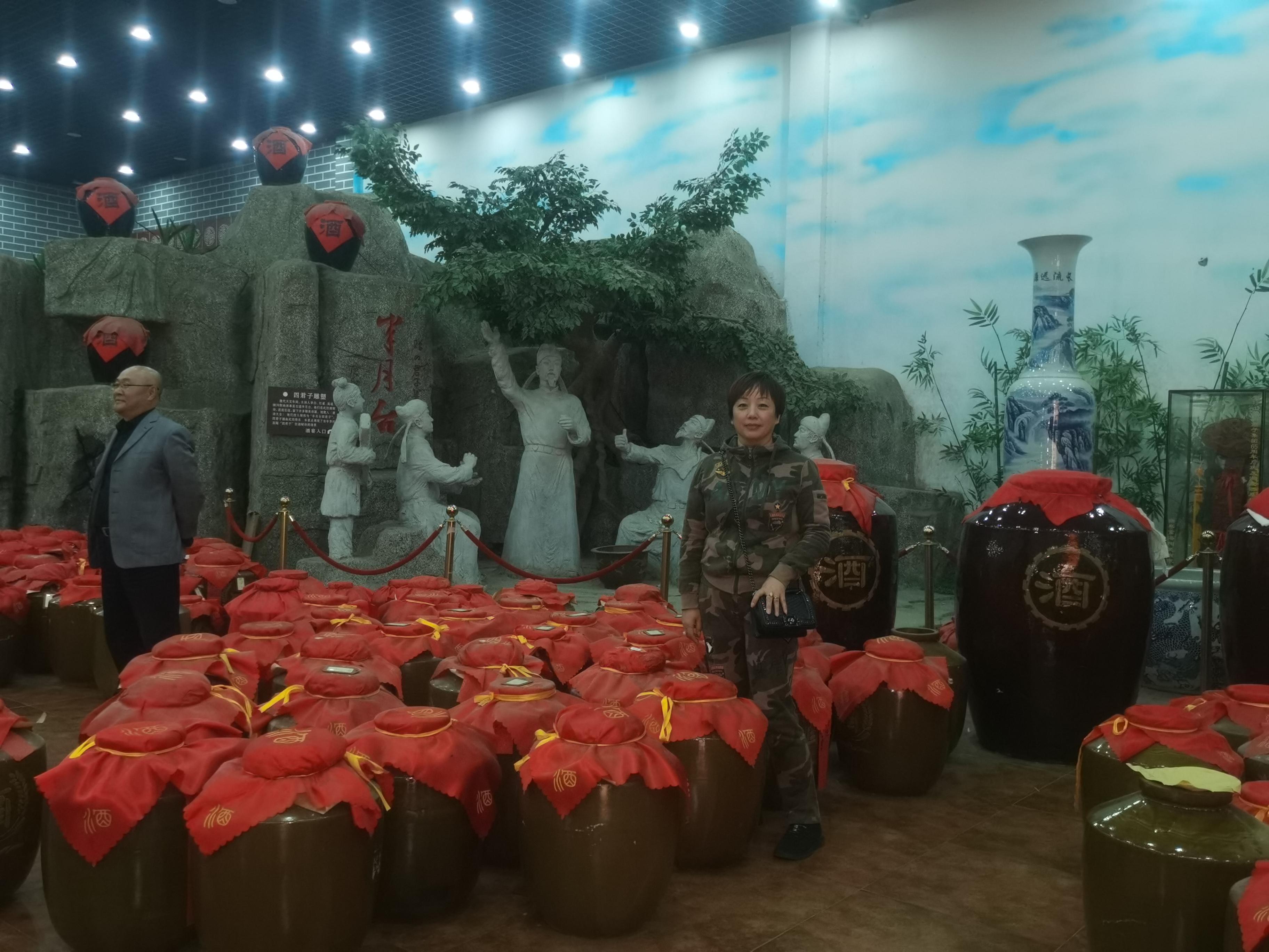 山东四君子集团第七届封藏大典在单县成功举办
