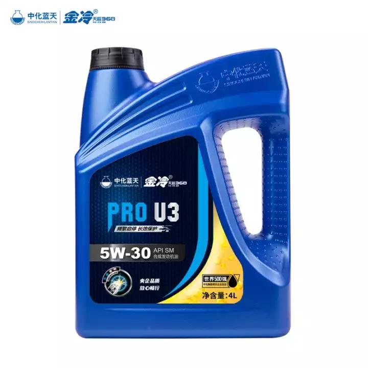 汽车上各种油液的更换周期