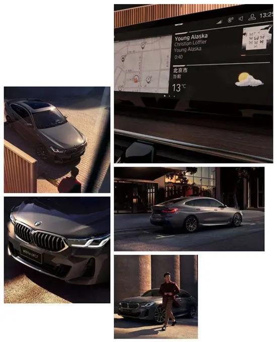 创新科技 新BMW 6系GT 弘美格调,由此倾现