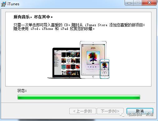 ipad显示已停用连接itunes怎么办(无电脑解锁停用的ipad)