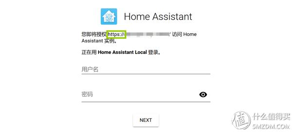 """声控""""万物"""",天猫精灵接入Home Assistant,打造语音智能家居"""