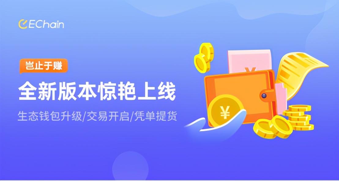CCM-DEFI生态金锄头-CCD首期申购火爆,3秒售罄