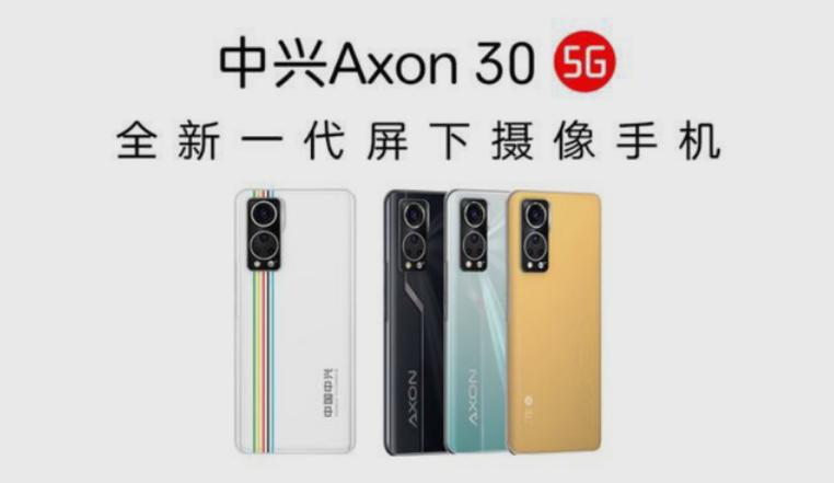 中兴Axon 30真机谍照曝光:即将进入屏下摄像头2.0量产时代