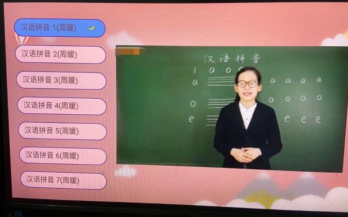 好用的学习机品牌都有哪些,学习机电视盒子让暑假更清凉