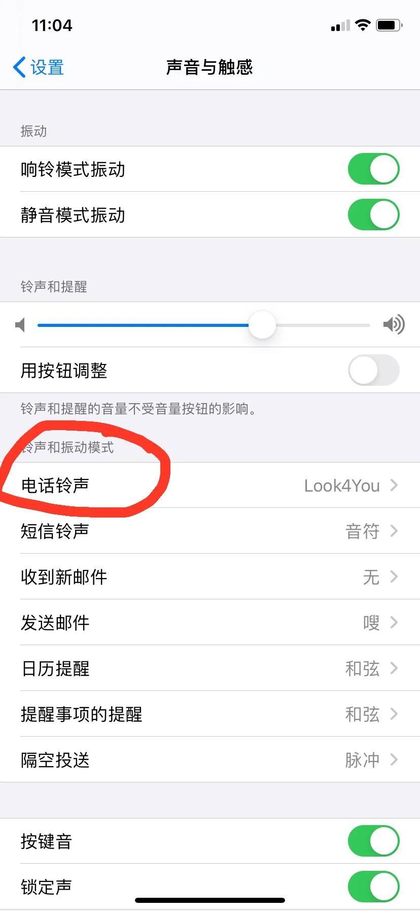 苹果怎么换自定义铃声,换自己想要的铃声这样做!