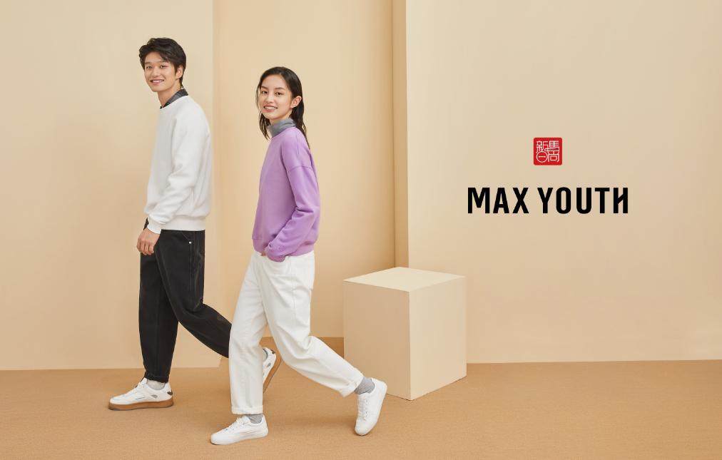 国民快销新锐MAX YOUTH来袭:全家都能享受的平价舒适穿搭
