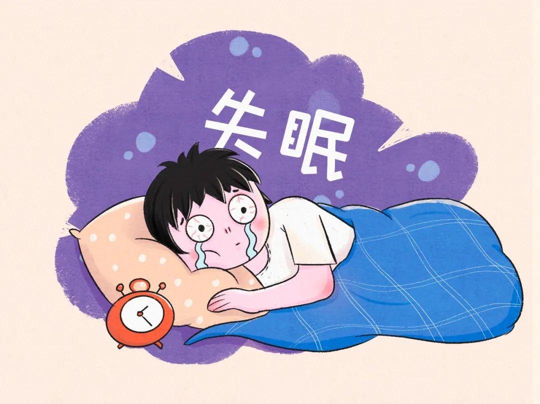 10条助眠小妙招,助您一夜安睡 助眠小妙招 第1张
