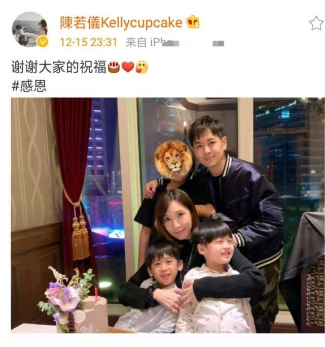 陳若儀曬全家福慶36歲生日,被老公兒子圍繞幸福得像小女生