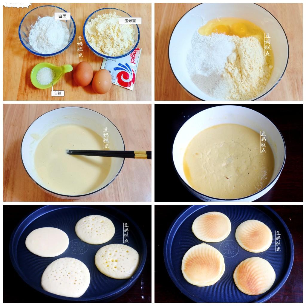 最新7道家常早餐饼,简单快手,孩子上学不发愁