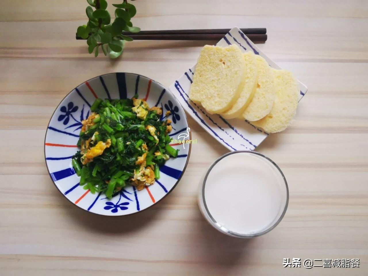 营养师7天的减脂早餐 减肥菜谱 第3张