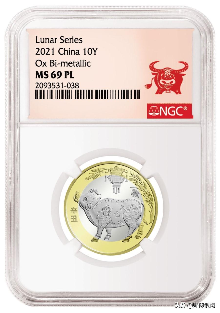 2021牛年纪念币1月31日兑换率58%,今日预计会到70%