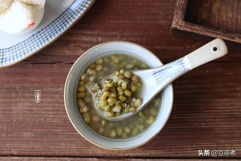 消暑解渴的绿豆汤,为何煮出来不翠绿,因为从第一步开始你就错了