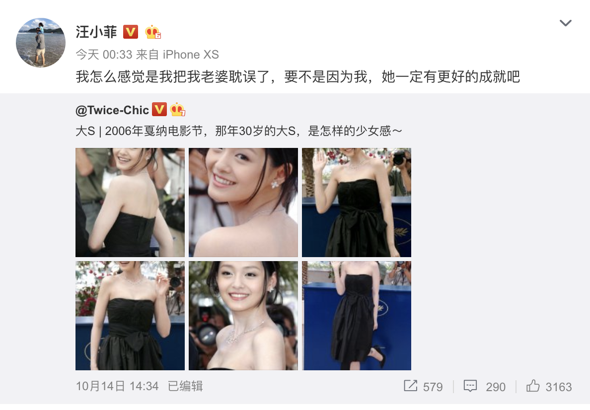 汪小菲称耽误了大S:为家庭放弃事业的女人,好命的只有这一种