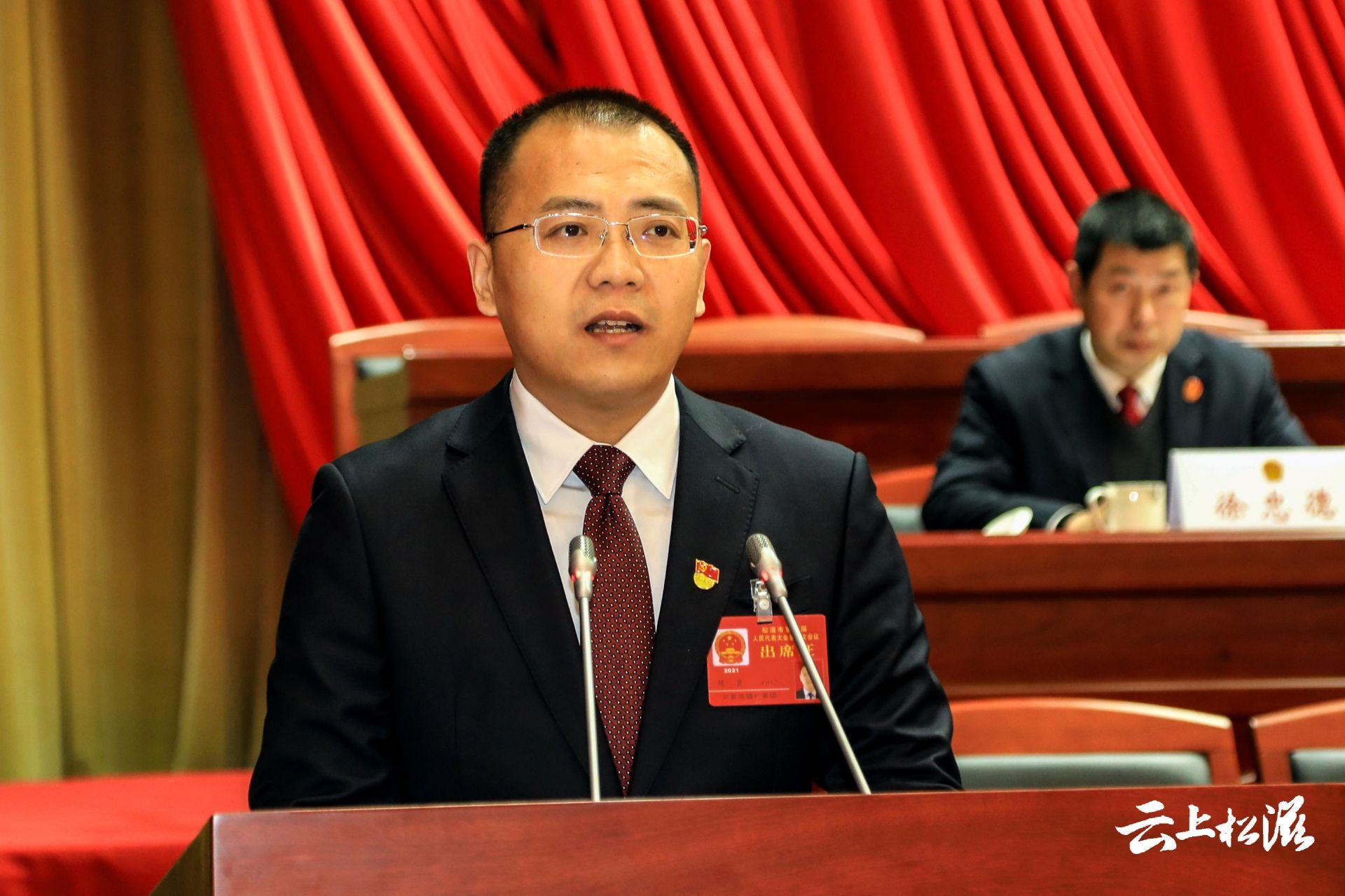 陈良当选为松滋市人民政府市长