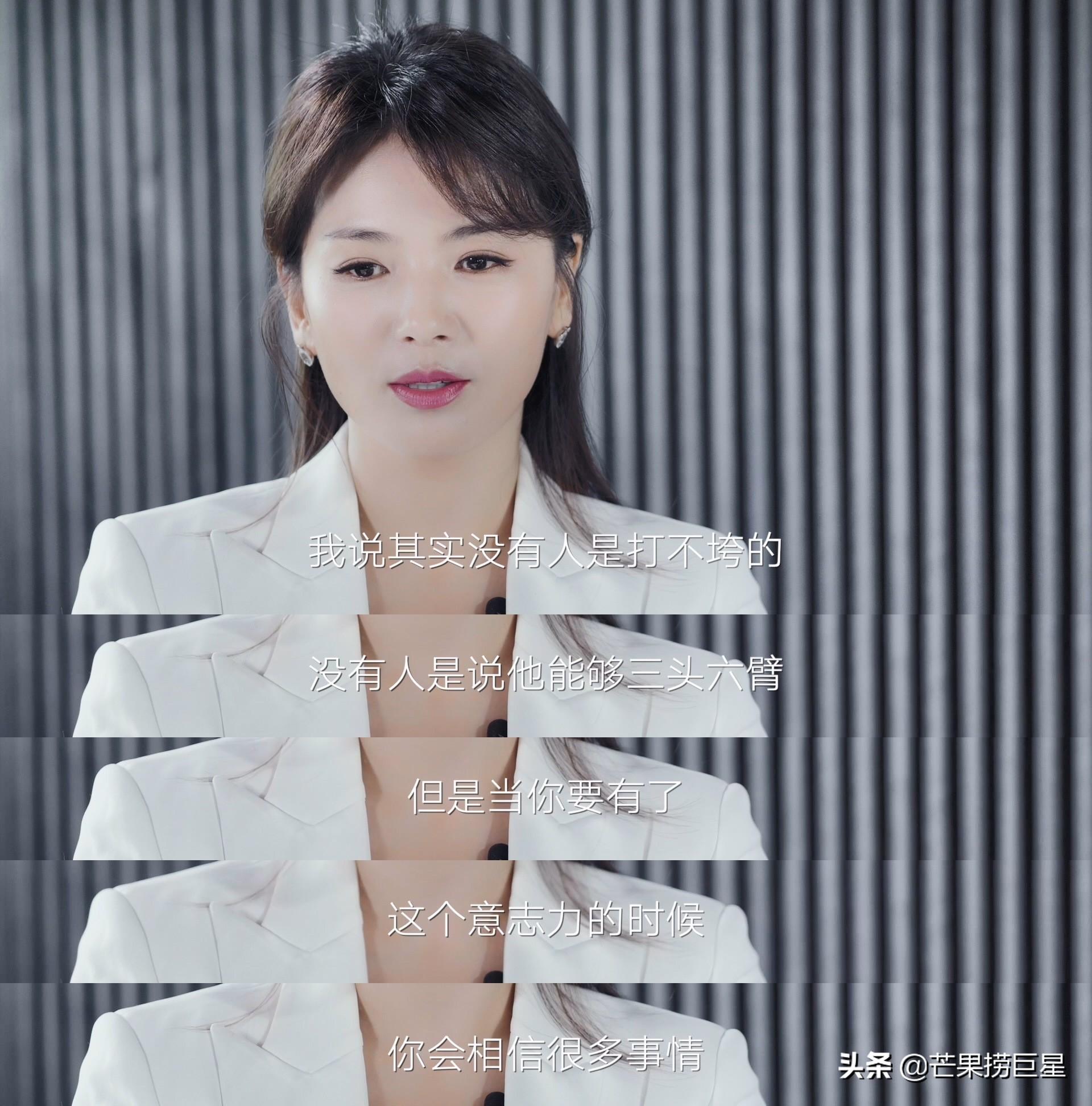 刘涛 我是靠意志力活着的女人