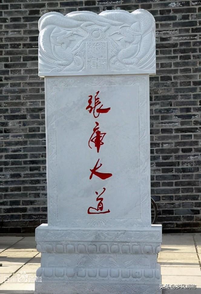 河北张家口:曾经的河北高教强市,现在的高教实力如何呢?