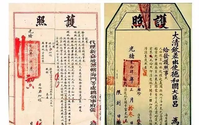 """清朝的中国护照,国虽弱,但护照上的""""27个字""""却也相当硬气"""