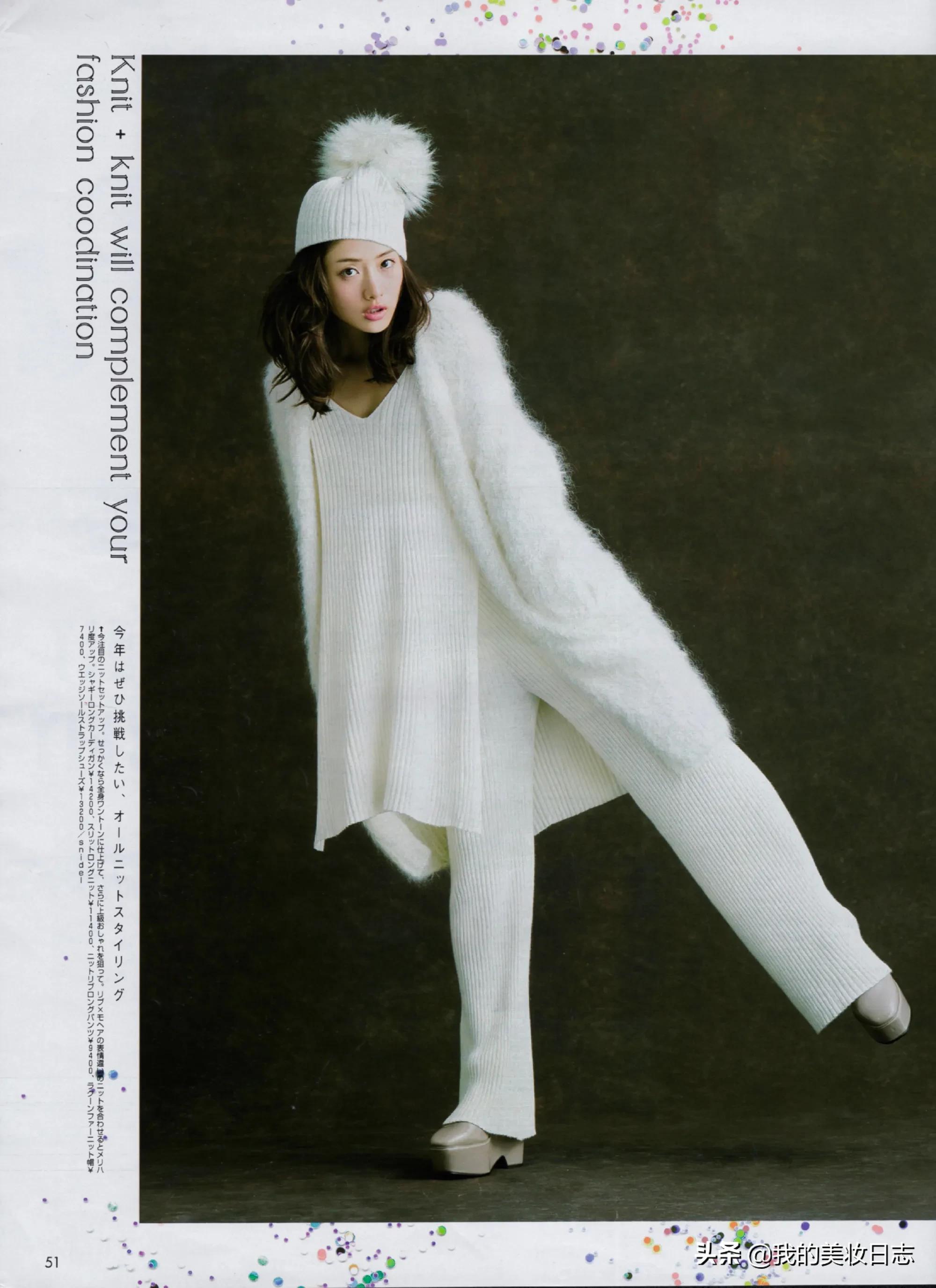 日本女性开春衣服搭配示范,如何凭借穿衣突出重围,这3套就够了