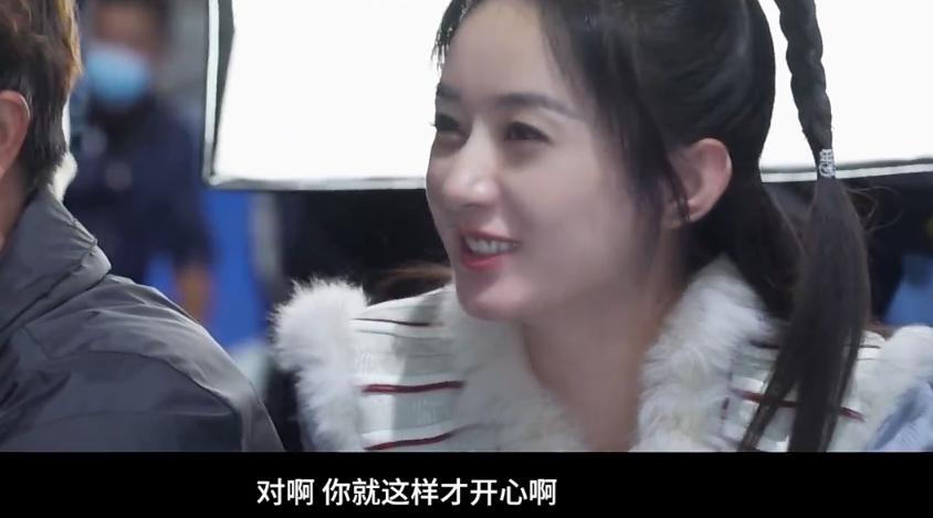 王一博太皮被赵丽颖打后忙道歉,照顾弟弟帮搭戏,指导特写太用心