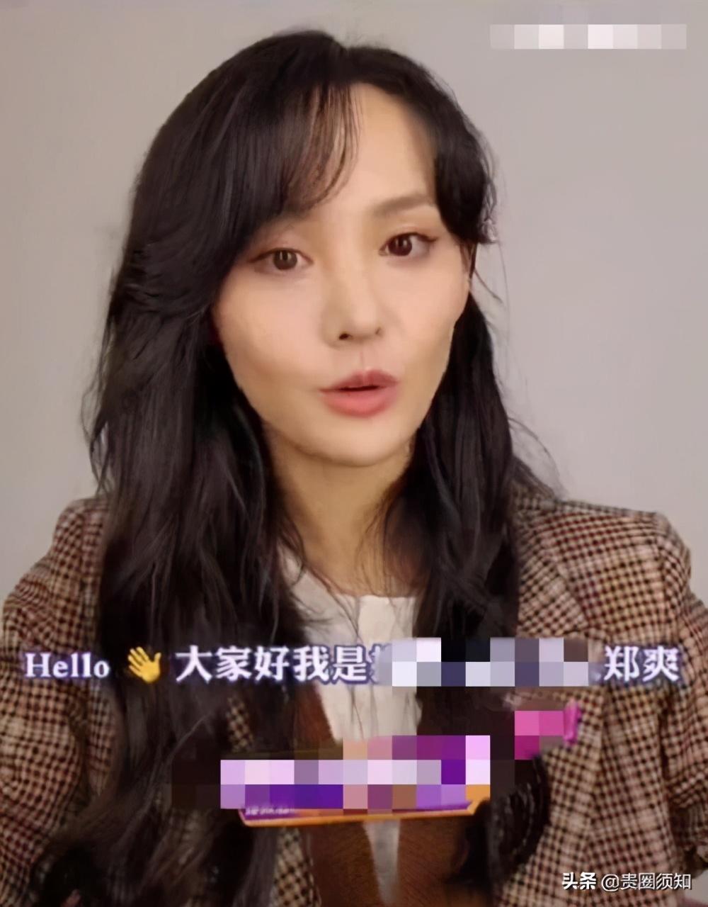 郑爽为品牌录视频憔悴显老,脸颊凹陷法令纹明显,发际线快到头顶
