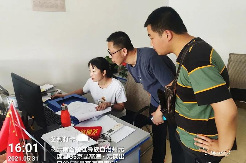 汉滨公安千里追击抓获5名电信诈骗犯罪嫌疑人