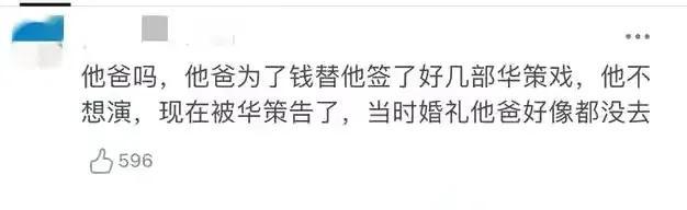 告父,张若昀与父的新仇旧恨:我想和你把酒言欢,可你不配