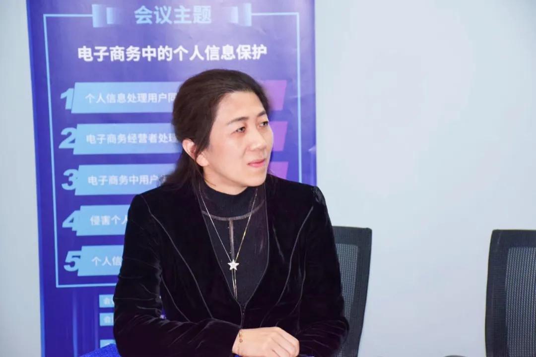 天威诚信成功承办第七届电子商务法治高峰论坛个人信息保护研讨会