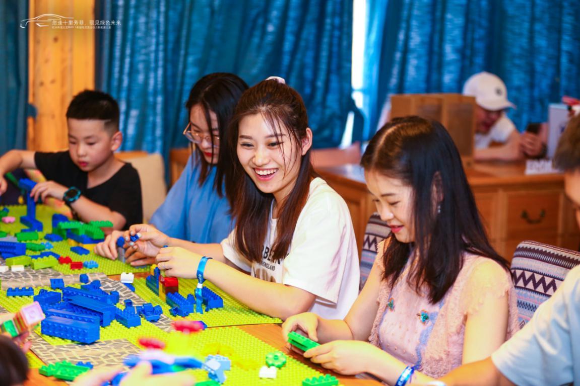 驭见绿色未来,杭州和诚之宝5系混动体验日圆满落幕