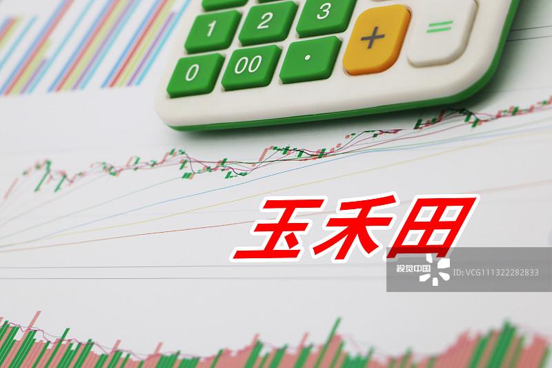 玉河天利润6.3亿,同比翻番,加速扩张,新签约主营业务增长94%