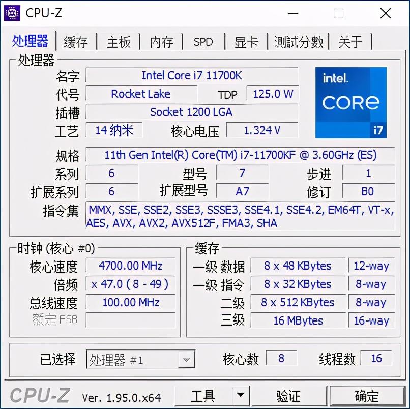 最后的牙膏!Core i7 11700f、11700kf评测