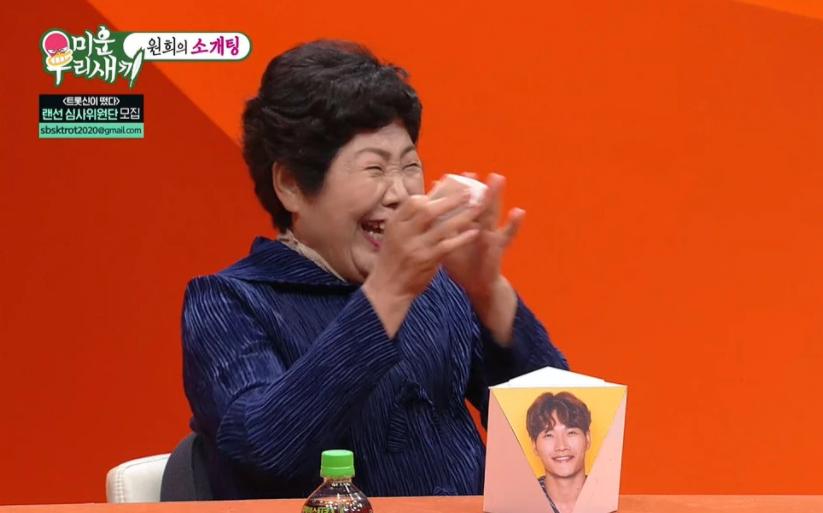 Jessi表白金钟国,希望能给他生小孩,母亲的表情说明了一切