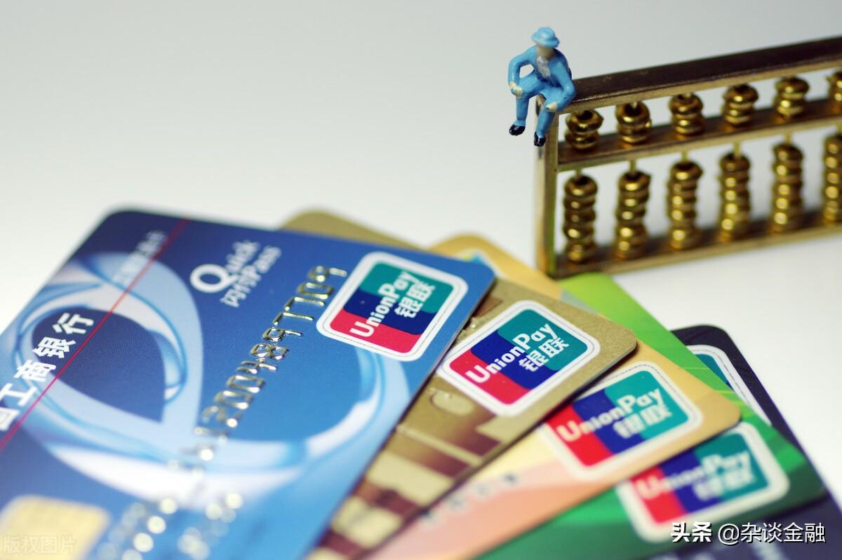 银行卡怎么挂失?