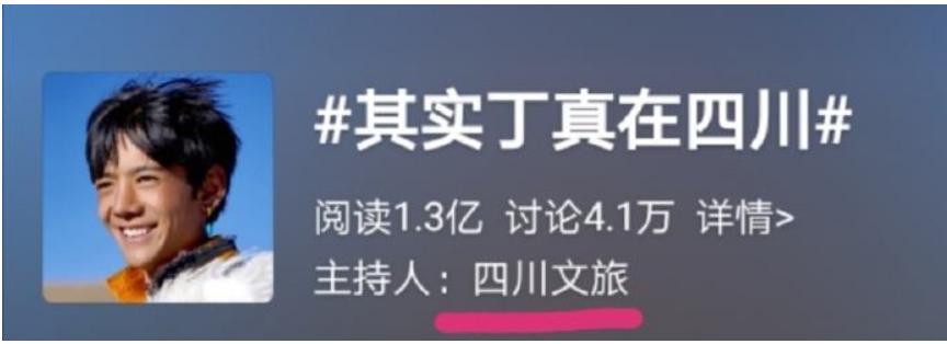 为什么陕西名家的《装台》《大秦赋》却不能在陕西首播?