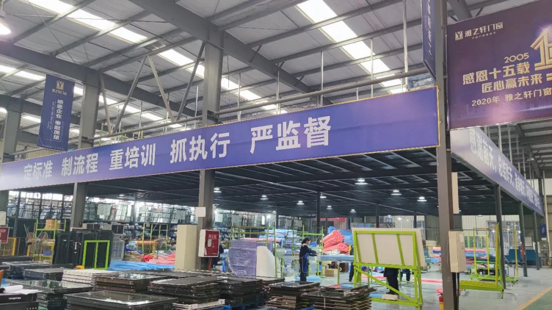 「新店开业」雅之轩门窗贵州赤水专卖店火爆开业