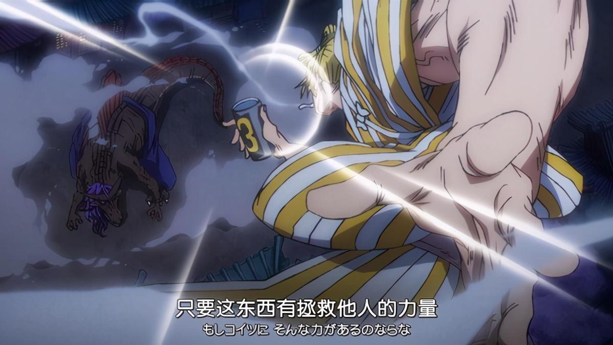 海賊王:索大提高實力靠換刀,山治靠戰斗服,只有路飛靠自己本身