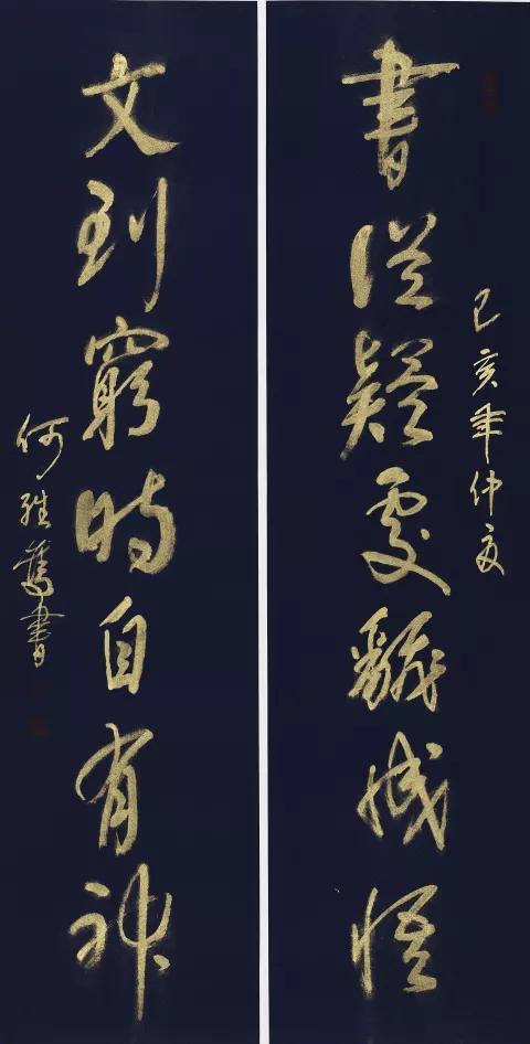 预告   泼洒丹青寄诗情——何继笃个人书画展